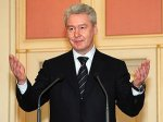 Мэр Москвы выдвинул инициативу поддержки частной медицины
